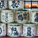 Sake Barrels, Itsukushima Shrine #1